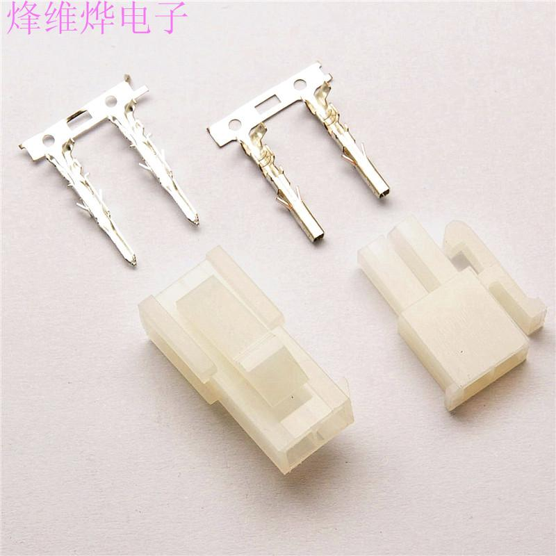 online buy whole wire harness plug from wire harness automotive wiring harness connector to the male and female connector 2p plug 5557 5559