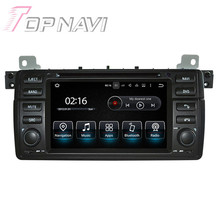 7 inch Quad Core Android 5.1.1 Car Radio Stereo Video Player For BMW E46 (1998-2005) for BMW M3(1998-2005) With DVD GPS Stereo