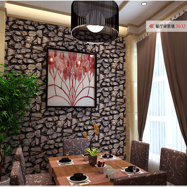 Deep Embossed 3D Brick Wallpaper Brick Pattern Paper