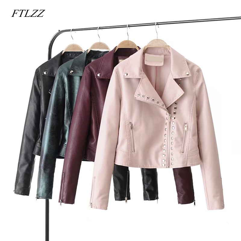 FTLZZ New Rivet Faux Soft   Leather   Jacket Autumn Winter Elegant Pu   Leather   Short Jackets Punk Coat Female Outerwear Clothing
