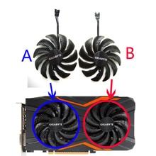 Вентилятор охлаждения для видеокарты Gigabyte GeForce RX580/570 GIGABYTE, кулер, 87 мм, 0,40a, 4Pin, бесплатная доставка