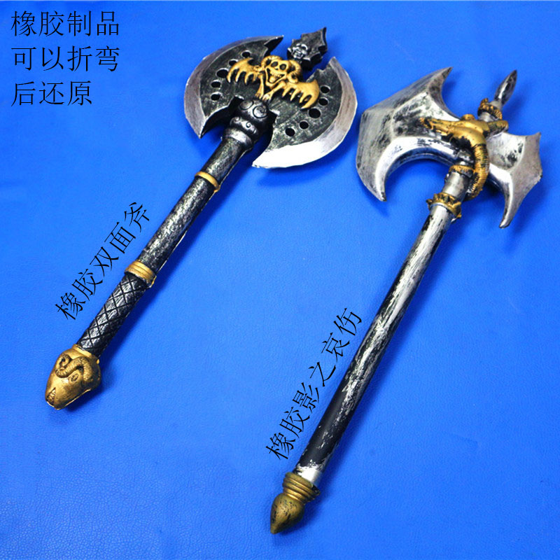 War of the world all Sad shadow WOW magical Frostmourne sword game Cosplay rubber decoration Sword Cosplay Props shiping freeWar of the world all Sad shadow WOW magical Frostmourne sword game Cosplay rubber decoration Sword Cosplay Props shiping free