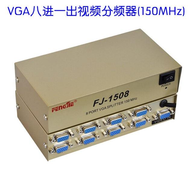 Eight into a VGA video frequency divider VGA splitter eight
