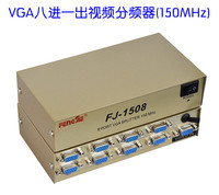 Eight Into A VGA Video Frequency Divider VGA Splitter Eight