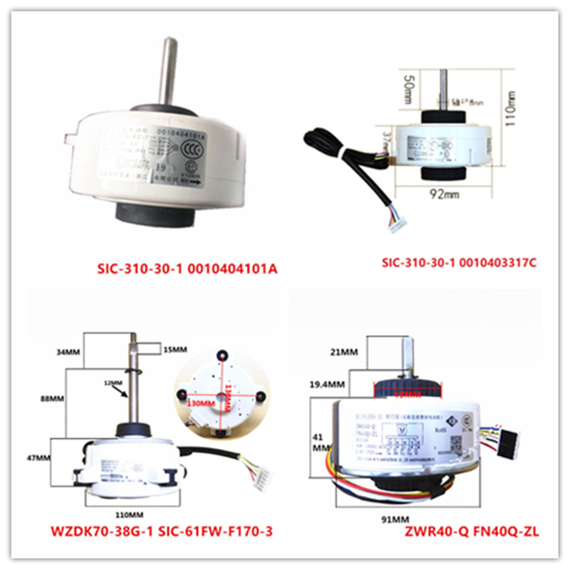 SIC-310-40-1 0010404101A/SIC-310-30-1 0010403317C/WZDK70-38G-1 SIC-61FW-F170-3/ZWR40-Q FN40Q-ZL/YYR13-4 /YYR16-4