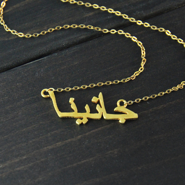 Custom necklace,Personalzied name necklace ,Arabic necklace,personalized name necklace jewelry