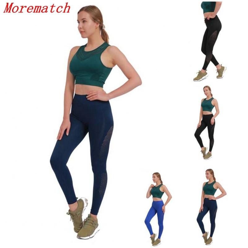 Morematch High Waist Sport Leggings 4 Color Running Pants Women Yoga Super Stretchy Gym Tights