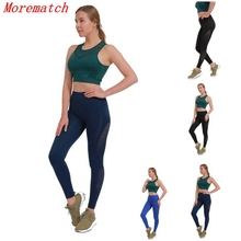 Morematch High Waist Sport Leggings 4 Color Running Pants Women Yoga Super Stretchy Gym Tights