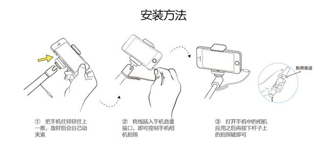[ Insert Use] Selfie Stick Mini Monopod Mount For Huawei enjoy 6s 5s Mate Honor 10 9 8 v8 Y5 Y6 4A P10 P9 P8 Lite Y7 Y6 Y5
