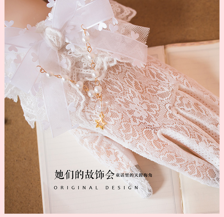Princess Sweet Lolita Gloves Handmade White Lace Gloves In Summer UV Cut Glovemust Prevent Non Slip Heart Bow Star Chain GSH019