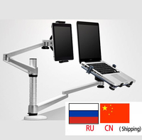 Aluminum 9inch 10inch Pad Desk Mount Laptop Table Stand Monitorbracket Shelf