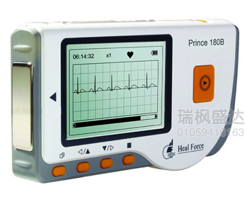 1995 prince 180b fast ecg detector cardioelectric instrument кабина ниссан атлас 1995 фото