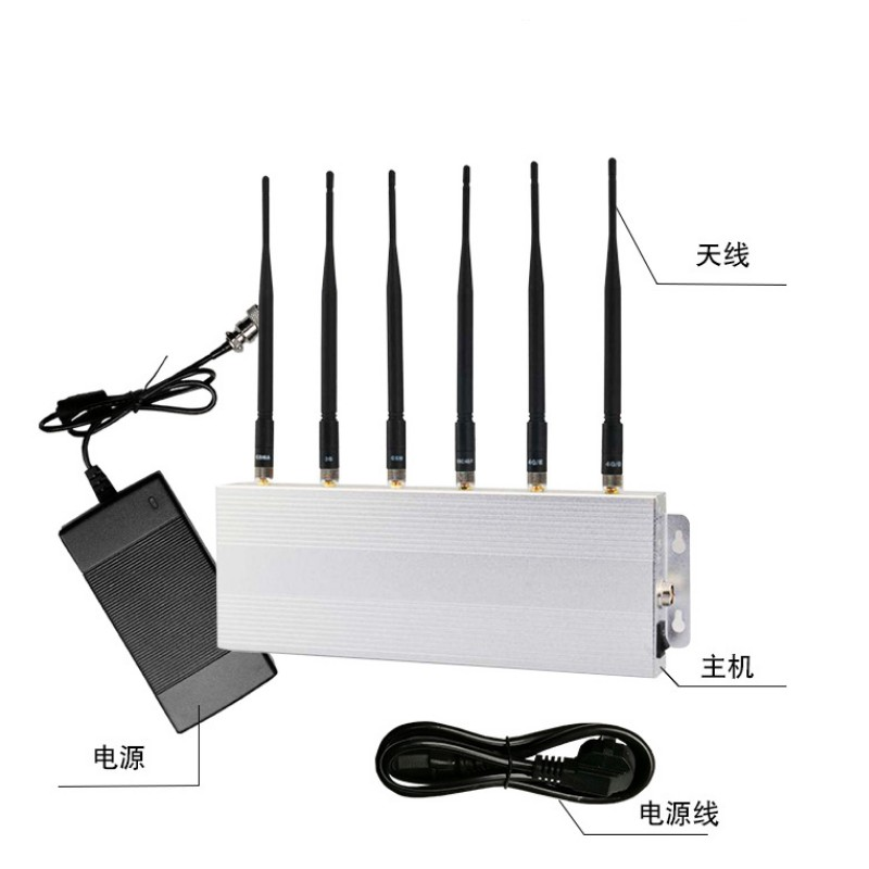 Cell phone signal interference instrument school examination room cell phone signal interference instrument conference room inte