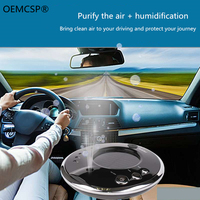 Car Air Purifier Auto Minus Ion Removing Formaldehyde PM2.5 Apparatus Portable Car Air Cleaner Ionic UV HEPA Ionizer Fresh Ozone