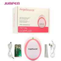 2015 Brand New FDA E Approved Angelsounds Fetal Prenatal Heart Rate Monitor Doppler 3MHz Babysitter Shipping