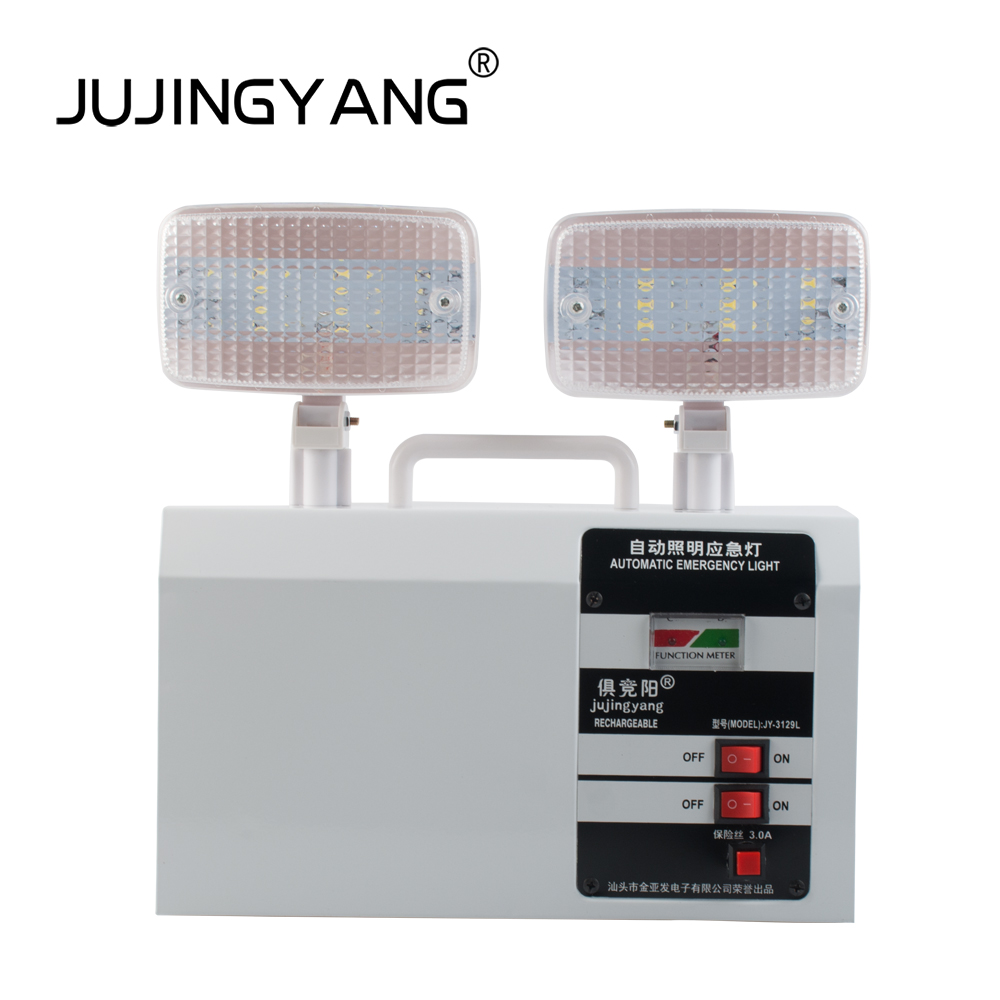 JUJINGYANG 3129L  Double Head 10W Emergency Light Outdoor Camping Home Night Power Failure Emergency Light