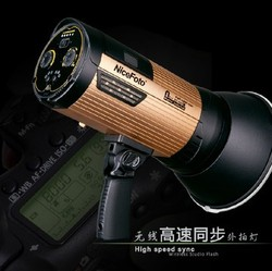 NiceFoto hs-600c lamp for outdoor portrait hs 600c lamp for outdoor built-in high speed external photo flash