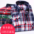 2017 men's boutique cotton mill wool fashion plaid leisure long-sleeved shirts / Mens high-grade Thick casual long-sleeved shirt