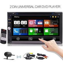 Eincar Free Wireless Rear Camera Include! Car Stereo 2 Din 7 Inch Touch Screen LCD Radio for GPS Navigator Support DVD USB/SD FM