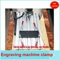 4 pcs/lot! CNC Engraving machine clamp, pressure device,clamp,pliers, vise, workpiece holder, aluminum clamp plate