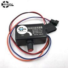 SXDOOL Высокое качество 12 В постоянного тока, вентилятор, контроллер скорости, 5А, максимальная поддержка