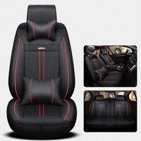 Автокресло Обложка авто чехлы сидений кожа для Nissan X TRAIL T30 T31 T32 Juke Sylphy G11 B16 B17 Bluebird 910 паладин micra K13