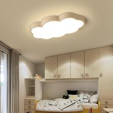 Luces LED de techo blancas/rosas/azules para habitación de niños, decoración para el hogar, lámpara de techo, accesorios de iluminación para habitación de niño y niña
