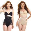 2015 Women Body Shaper Slimming Briefs High Waist Tummy Control Panties Shapewear