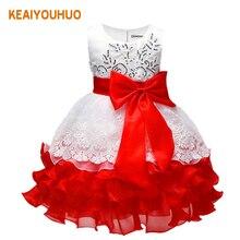 Summer Flower Girl Party Princess Dress