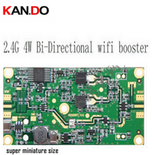 4W WLAN transmission module compatible w/ ZigBee,Bluetooth time division duplexing method of WLAN PCBA signal booster repeater