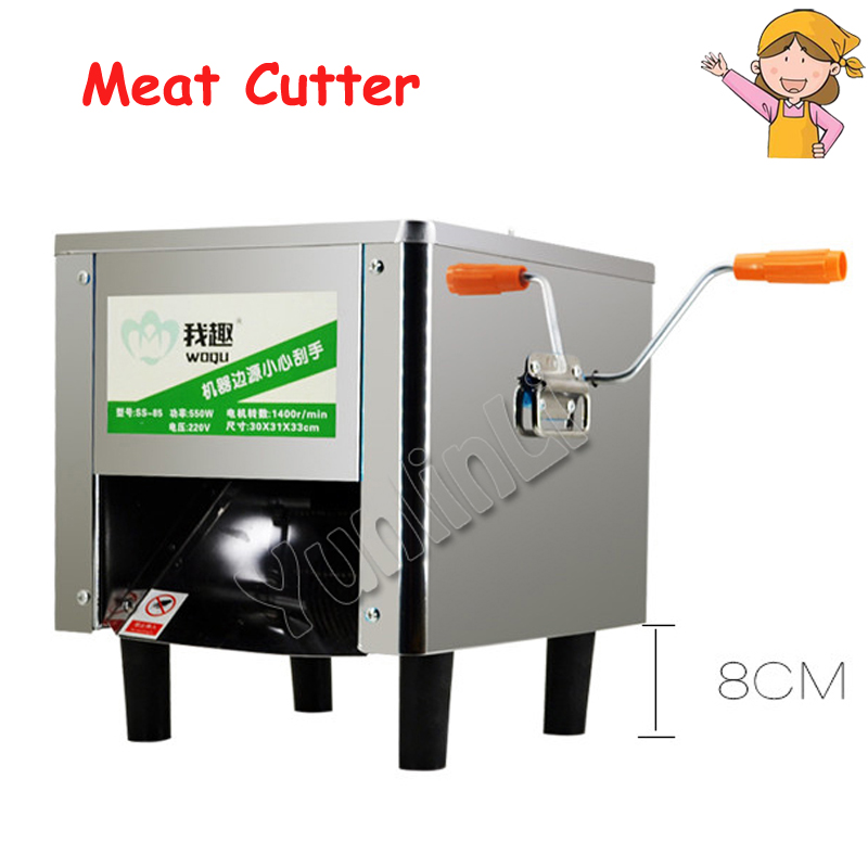 Meat Cutting Machine Commercial Automatic Cutter Stainless Steel Diced Meat Slicing Machine WQ-85-1 electric meat slicing machine commercial meat cutting machine stainless steel meat slicer 2200w high efficiency meat cutter