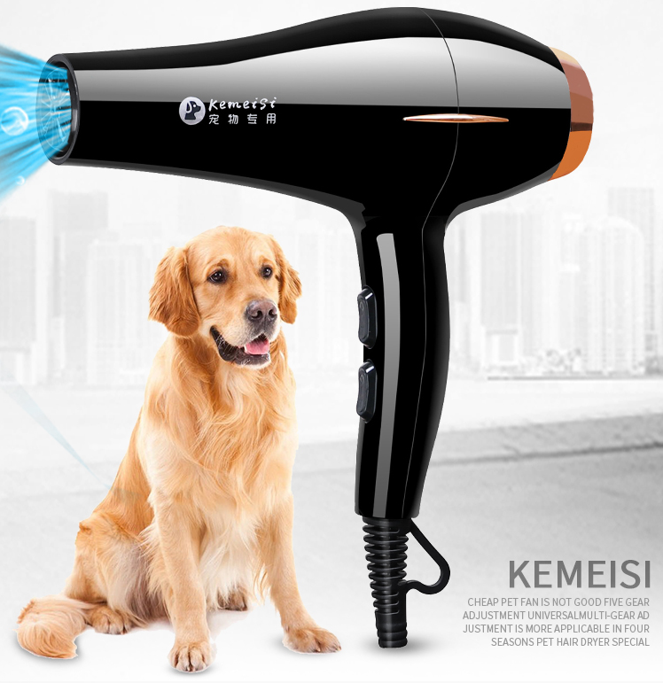 Pet Hair Dryer Pet Hair Dryer Dog Special Water Blowing Machine Large and Small Dogs High Power Mute Dog Hair Blowing Artifact shot hair spray special colored and thin hair