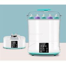 Детские бутылочка для грудного молока стерилизатор с функцией сушки теплые молочный продукт теплее Паровая бутылка стерилизации дезинфицирующая машина