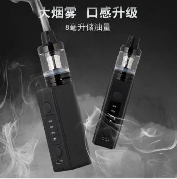 High Quality Electronic Cigarette Kit Vaporizer Box Mod 30W 50W 80W Tank Atomizer E Vape 1400mAh Built-in Battery Hot sale electronic cigarette 80w mod box kit built in 2000mah battery box mod 3ml tank adjustable e cigarette big smoke atomizer vape