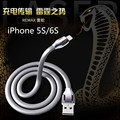 Remax new Laser Series USB Charging Data Cable for iPhone 5s  6s Plus MFI  iOS 9 Certificated Cool Snake Design 100cm