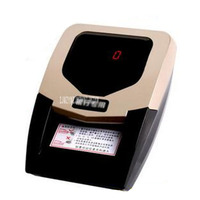 The 866 detector bank special mini portable intelligent voice version of RMB currency counting machine