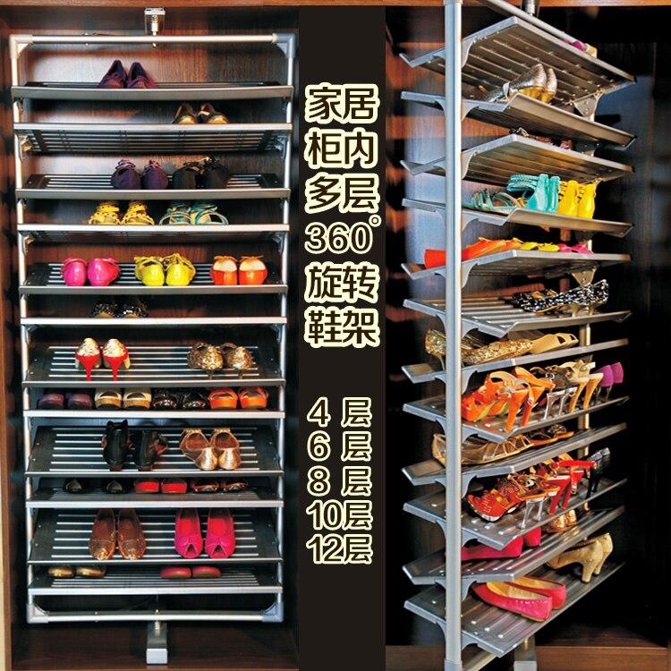 Шкаф оборудования аксессуары 360 градусов Поворотный Многослойные обуви шкафа сочетание корзина для хранения 4 слоя 12 слоев