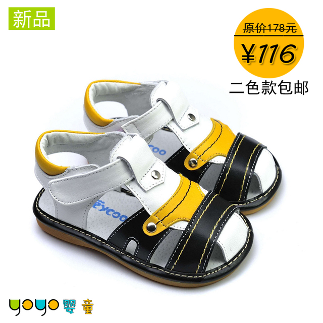 Cow muscle outsole leather sandals shoes freycoo sound