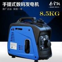 Компактный Вт 800 вт генератор с инвертором, 4 цилиндра бензиновый двигатель питание В 230 В выход. 2.1L топливный бак, вес 8,5 кг
