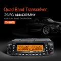 TYT TH9800 мобильный трансивер, Автомобильная радиостанция диапазона Квада 29/50/144/430MHz & 26-950MHz VV VU UU двойной приемник автомобильной радиостанции