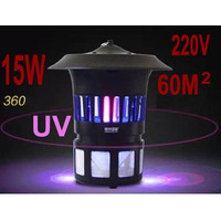 Mosquito Killer UV Light Lamp Led Outdoor Waterproof Xp4 Mosquito Lamp Home LED Bug Zapper Mosquito Killer Insect Trap Lamp