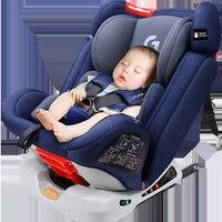 앉아서 조정 가능한 0-12 어린이 자동차 좌석 큰 각도 컴포트 ISOFIX