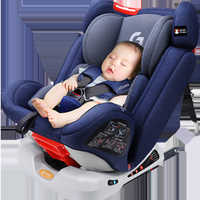Sitting down adjustable 0-12 child car seat Large angle comfort ISOFIX
