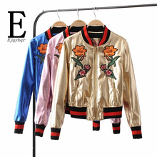 Hip-hop Wind Leather Jacket Women 2016 Girl Stree Fashion Bright Metallic color Leather Coats Woman Bomber Jacket For Winter New