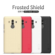 Hard Matte Case For Huawei Mate 10 Pro Nillkin Case Frosted Shield PC Hard plastic Cover free screen protector For Mate 10 Pro