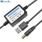 USB Charge Power Boo...