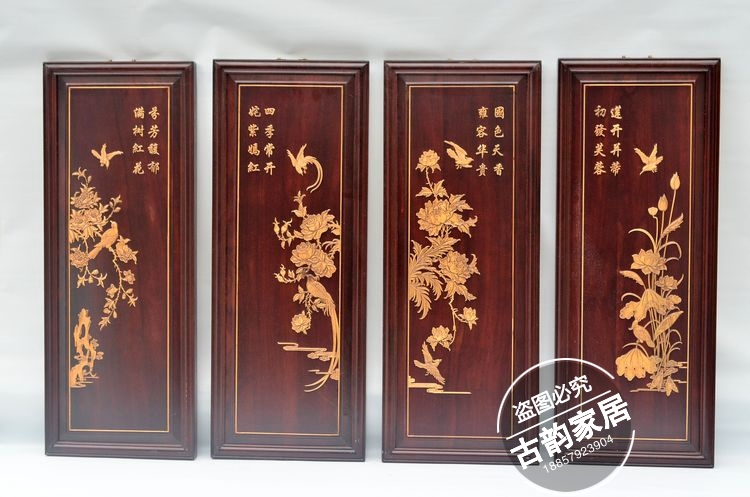 Dongyang wood carving Chinese rosewood rosewood pendant ornaments hanging four screen vertical screen carved wood screen
