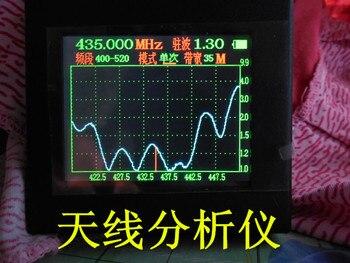 Colour Screen UV Three-segment Ultrashort Wave Antenna Analyzer, Sweeper Talent Standing Wave Meter