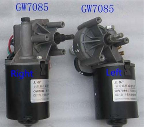 cb3e26e76f5 Motor de engranaje de para el garaje DC12V 42 rpm 60Kg cm ...