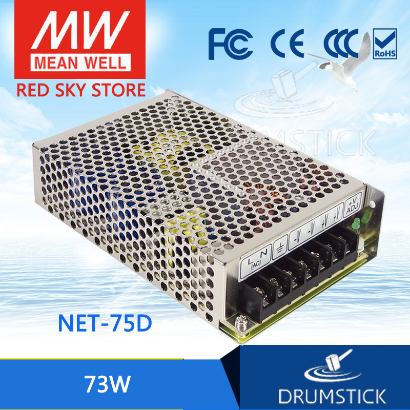 (12.12)MEAN WELL original NET-75D meanwell NET-75 73W Triple Output Switching Power Supply